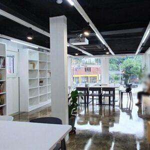 성북역사문화센터 주민커뮤니티공간(1층)