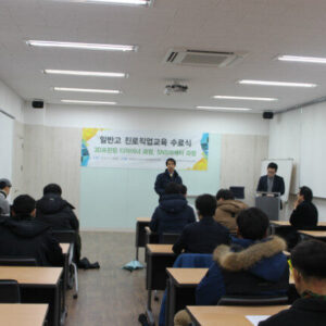 성북청소년미래지원센터 세미나실