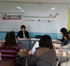 정릉종합사회복지관 꿈이룸실-중회의실